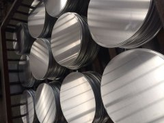 Which aluminum wafer manufacturer is good?