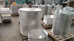 aluminum disc blanks supplier and manufacturer
