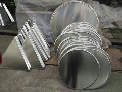Hot rolled aluminum circle discs